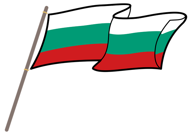 bulgarien flagge karte 640