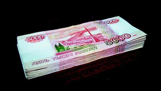 rubel buendel r 564
